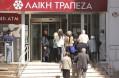 Kıbrıs'ın Hala Mali Desteğe İhtiyacı Var